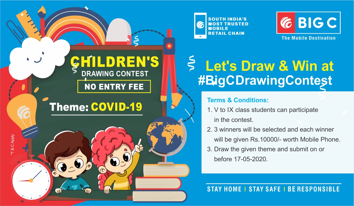Children's Drawing Contest