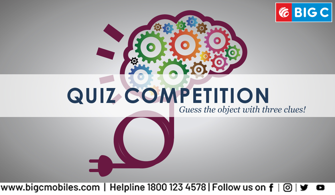 Guess the object with Just three clues - Bigcmobiles Quiz